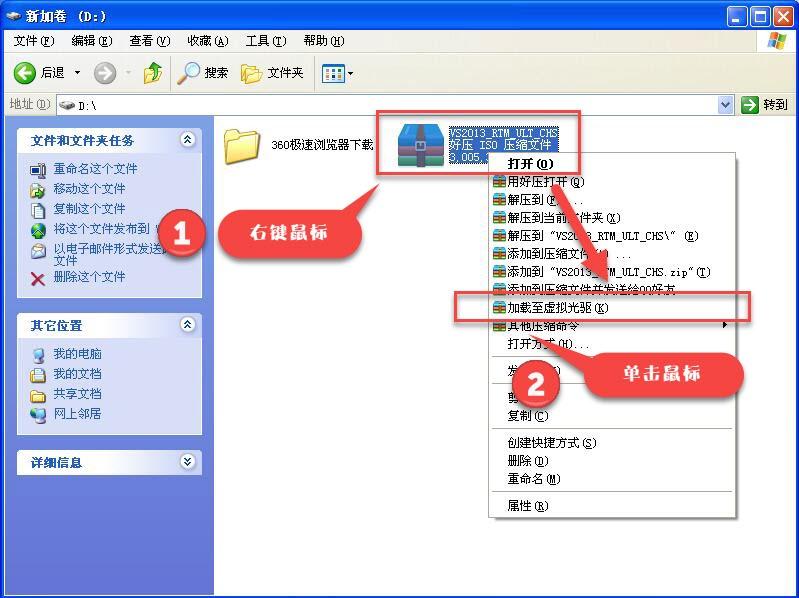 office2003安装教程:如何(怎么)安装office2003办公软件