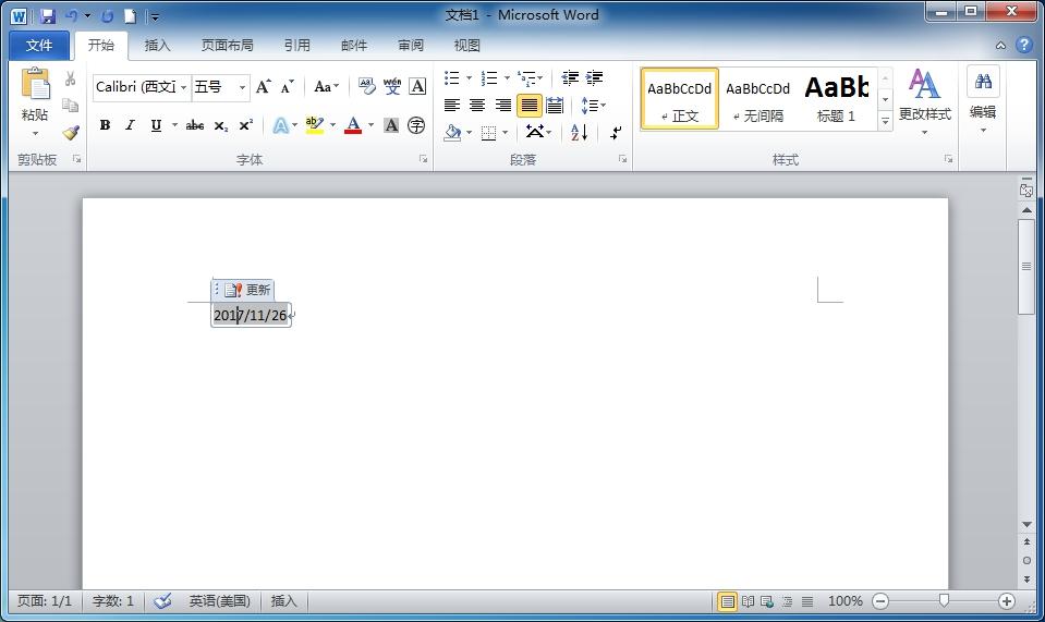 如何在Word文档中利用快捷键输入日期和时间