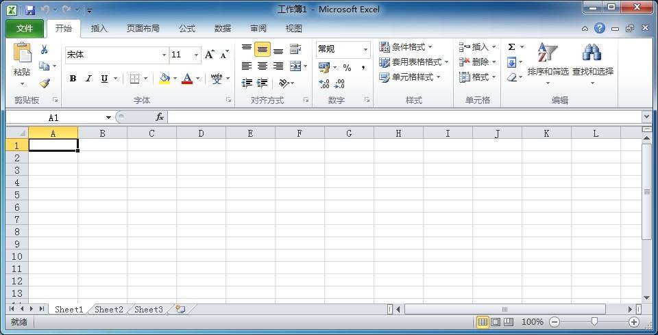 Excel如何新建空白工作簿
