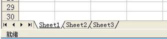 Excel工作表标签