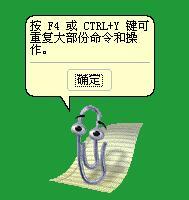 """如何在启动 Word 程序时,显示""""日积月累"""""""