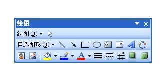 什么是Word浮动工具栏