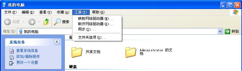 更改打开文件时启动的程序
